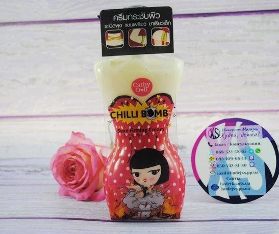 Антицеллюлитный крем Chilli Bomb - корейская бомба с чили перцем 260 г