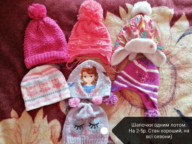 Дитячі шапочки лотом