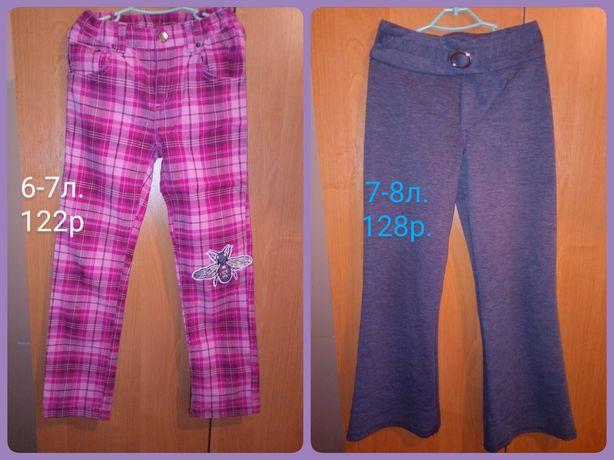 Штаны, брюки на девочку 6-8лет (122-128р.)- 2пары