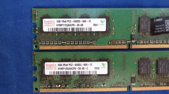 Оперативная память PC2, 1 Gb