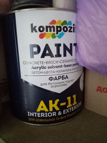 Краска емаль АК-11
