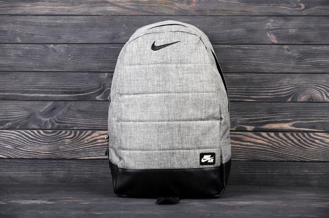 Спортивный рюкзак Nike | мужской женский портфель сумка
