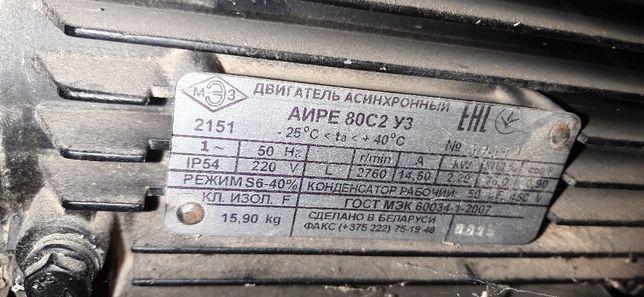 Асинхронный двигатель АИРЕ 80С2 У3