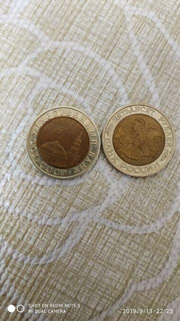 Первые монеты после СССР