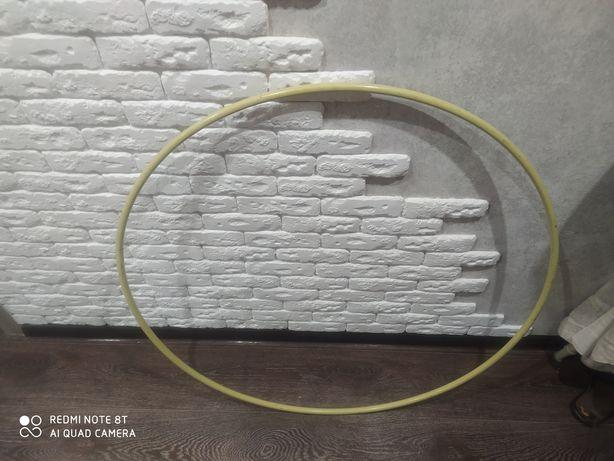 Продам обруч для талии металлический новый