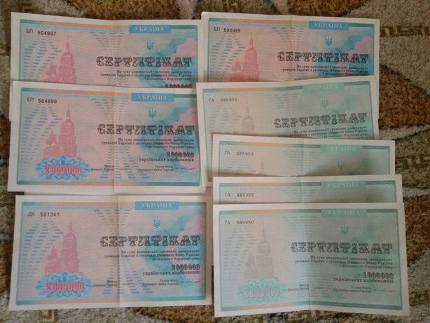 Сертификат на компенсацию сбережений