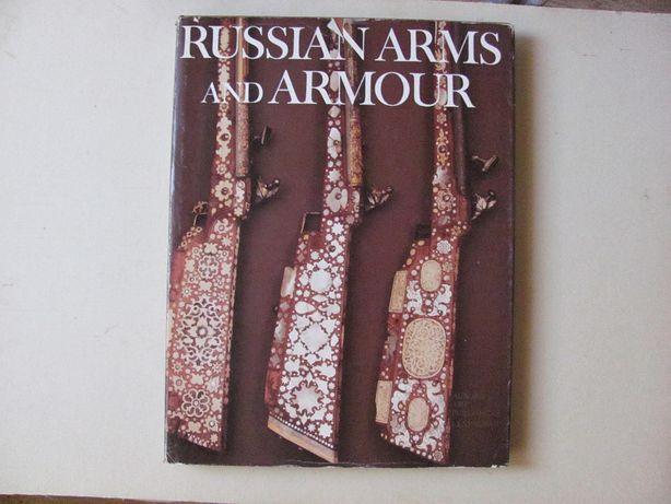Album anglo-języczny dot. uzbrojenia Rosji 17 i 18 wiek