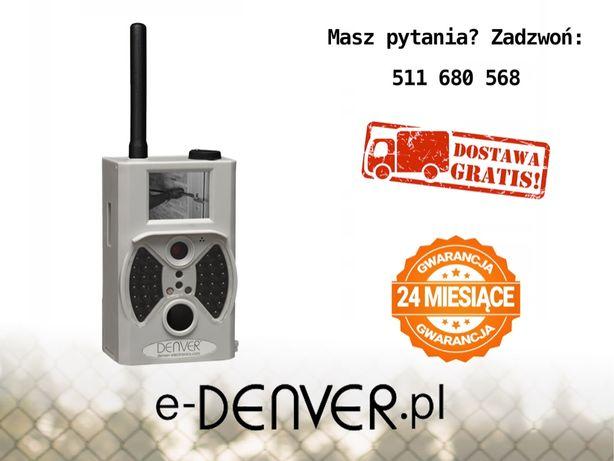 Fotopułapka GSM Denver HSM-5003 KAMERA LEŚNA 36IR SMS/MMS czuj. ruchu
