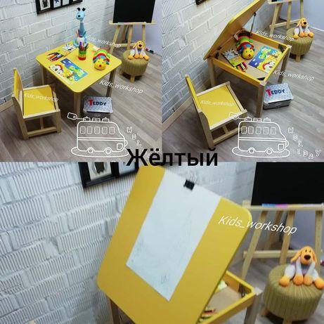 Столы и стулья детские.Комплект детский столик со стульчиком