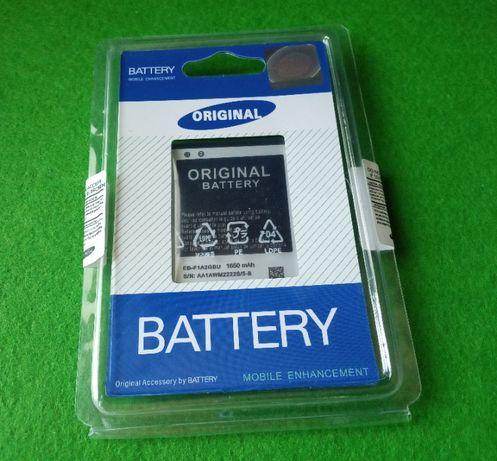 Аккумулятор батарея Samsung i9100 i9103 i9105 Galaxy S2 (F1A2GBU)