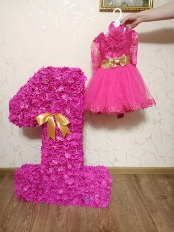 Платье и единичка на годик + подарок
