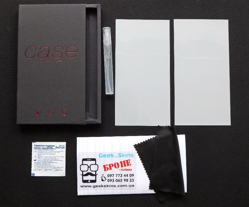 Комплект БРОНЕ плівок Samsung Galaxy Note 9 защитная пленка плівка Львов - изображение 1