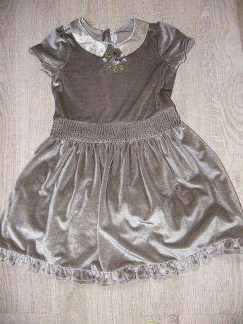Sukienka srebrna na lato