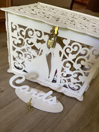 Семейный банк + ползунки, свадебный сундук, ползунки конкурс свадьба