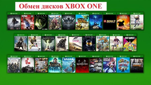 Обмен игр Xbox One/Series X
