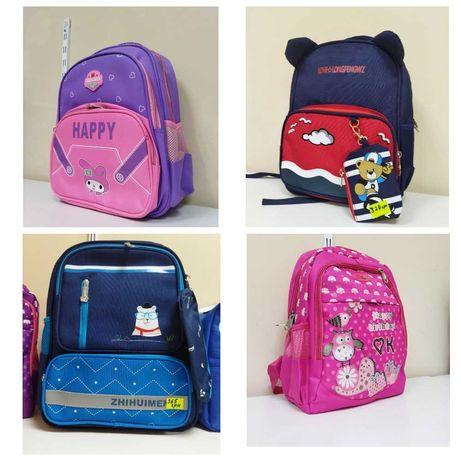 Рюкзак школьный , для мальчика, для девочки