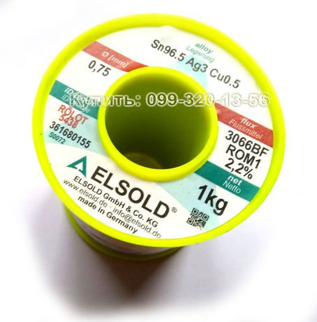 Безсвинцовый серебросодержащий припой Sn96,5 Ag3 Cu0,5 с флюсом
