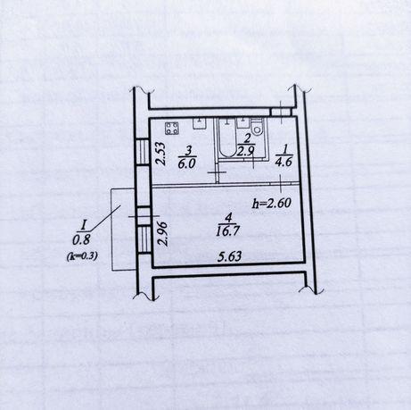 Продам однокомнатную квартиру верх Рабочей (Рабочая, Криворожская)