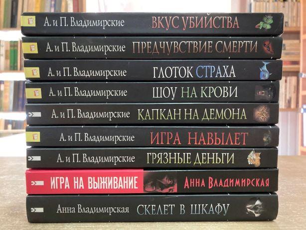 Владимирские Анна и Петр. Новые!
