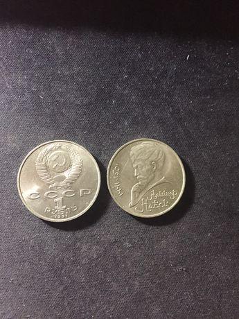 1 рубиль СССР 1991