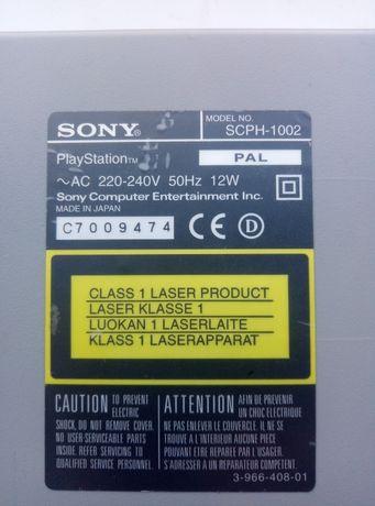 Sony PlayStation SCPH-1002, в колекцію.