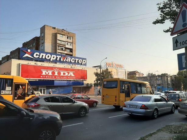 Сдам 2к.кв. по ул. Украинская, центр Запорожья. FINKA