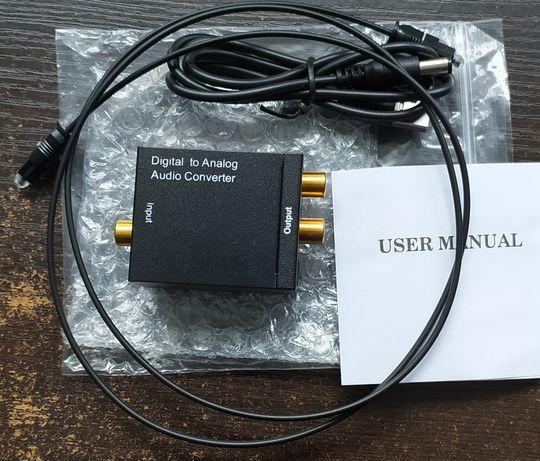Konwerter do TV bez gniazda na słuchawki Digital to Analog