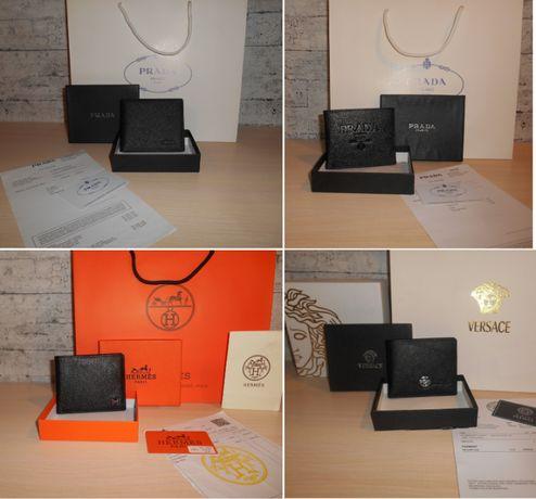 Мужской кошелек, портмоне, бумажник Hermes\Рrada\Versace, кожа