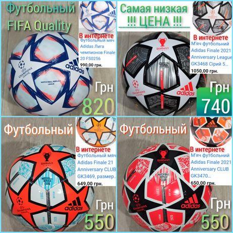 Мяч футбольный Adidas Finale 21 GK3468 (4-5 Размер) Nike Select DERBY