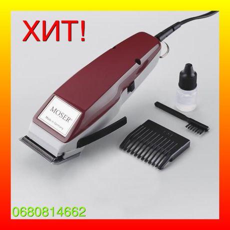 Качественная профессиональная машинка для стрижки волос Moser 1400