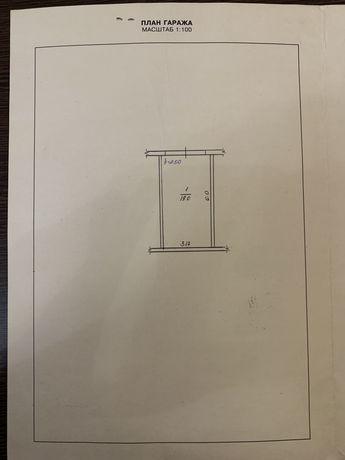 Продаю підземний гараж