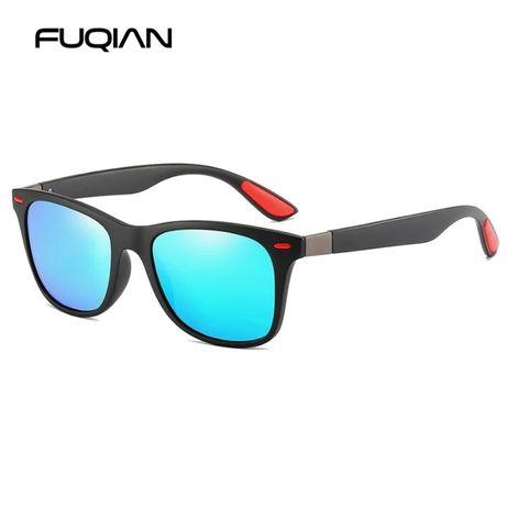 Okulary przeciwsłoneczne - super  cena !
