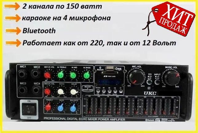 Усилитель звука. ⟹ Мощность 2 х 150w. Bluetooth. SD. AUX. FM. Караоке