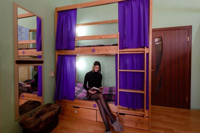 Хозяйка Сдам подселение в комнату дешево М. Площадь Льва толстого Киев