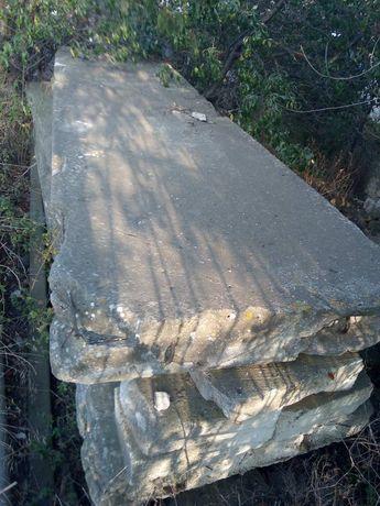 Плиты стеновые армированые