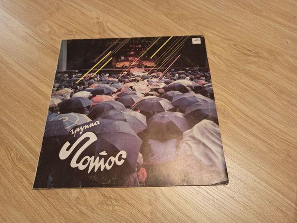 Группа Лотос пластинка винил 1990