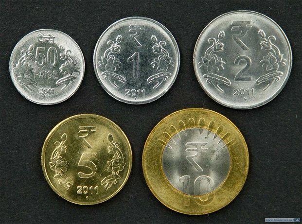 Набор монет 50 пайс, 1, 2, 5 и 10 рупий 2011 Индия