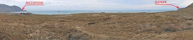 земельный участок в Судаке