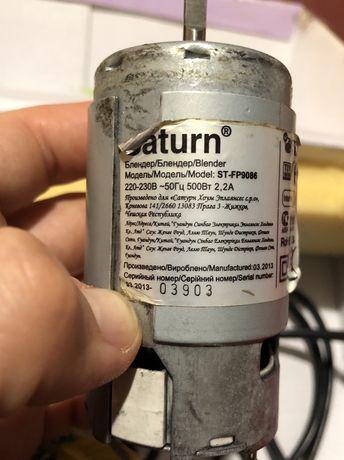 Saturn st-fp9086 электродвигатель 400w