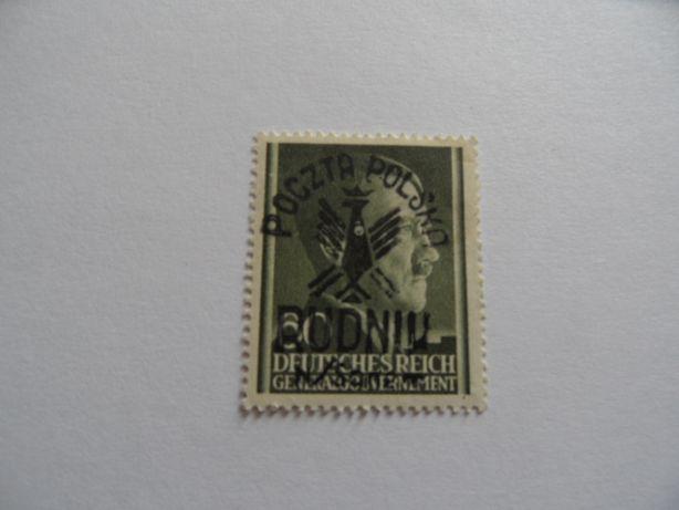 Hitler poczta lokalna Rudnik n/Sanem czysty - gwarancja znaczek poczt