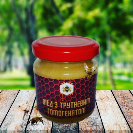 Мед з трутневим гомогенатом