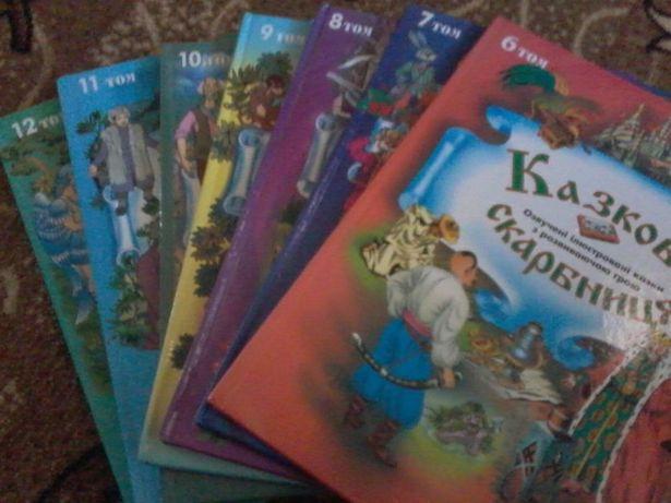 Збірник казок для дітей