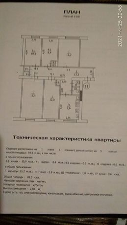 Продам комнаты в коммунальной квартире