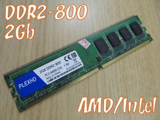 2Гб DDR2-800 оперативная память (PC2-6400U 2Gb)