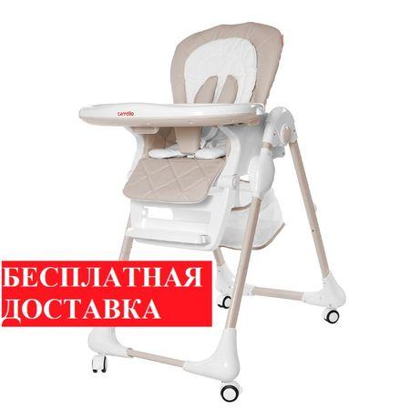 Детский стульчик для кормления Carrello Toffe Caramel CRL-9502/2