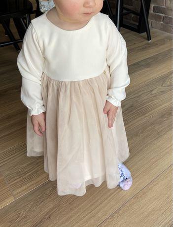 Sukienka do chrztu r.86