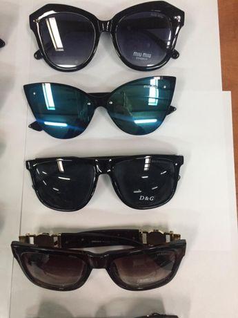 Fendi,Dior,Rayban,Prada okulary PRZECIWSŁONECZNE 80ZŁ!!!