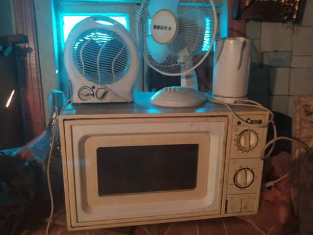 Микроволновку,тепловентелятор,вентилятор,электрочайник