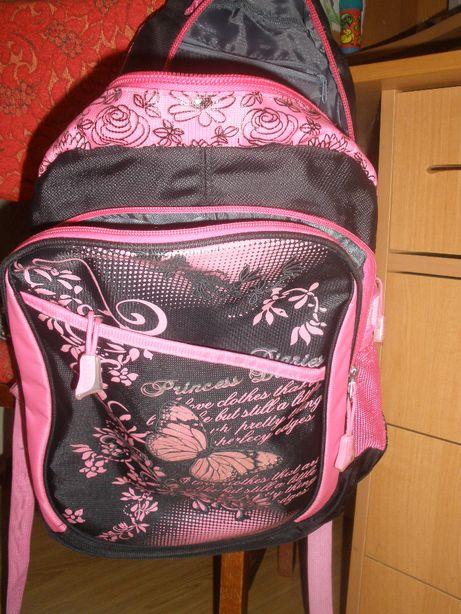 Рюкзак, ранец школьный