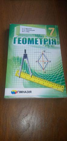 Геометрія для 7 класу